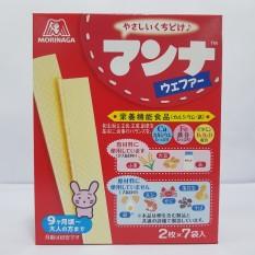Bánh Xốp Sữa Ăn Dặm Morinaga Nhật Bản 7M+ [HSD T1/2022]