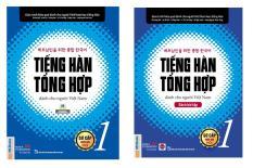 Sách – Trọn Bộ Giáo Trình Tiếng Hàn Tổng Hợp dành cho người Việt Sơ cấp 1 SGK + BT – VADATA