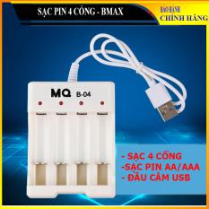 Bộ sạc pin AA/AAA (pin tiểu, pin đũa) 4 cổng, đầu cắm USB – Bmax – MQ B04