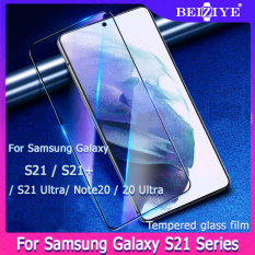 Tempered Glass For Samsung Galaxy S21 / S21+ / S21 Ultra/ Note20 / 20 Ultra Screen Protector For Samsung Galaxy Series Note 20 / 20 Ultra Protective Glass Hard Film