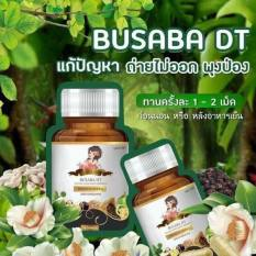 Viên thải độc giảm cân detox busaba