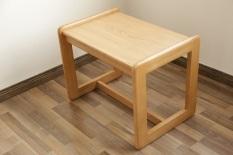 [HỖ TRỢ PHÍ VẬN CHUYỂN] Bàn học kiểu nhật- Bàn coffee kiểu nhật gỗ sồi (66L x 50.8H x 45.8W ) – Sled Base Coffee Table