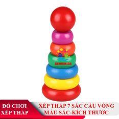 Đồ Chơi Tháp Xếp Chồng 7 Màu Bằng Gỗ,Đồ Chơi Nhựa,Đồ Chơi Trẻ Em,Đồ Chơi Gỗ