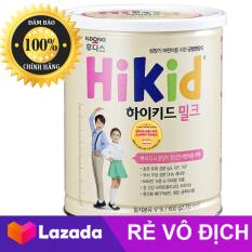 Sữa Hikid Vani, Socola, Premium, Dê tăng chiều cao đủ vị 600-700g, Sữa tăng chiều cao cho bé được nhập nguyên lon từ Hàn Quốc