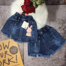 quần jean giả váy siêu xinh