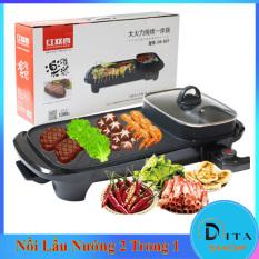 Bếp lẩu nướng 2 trong 1 đa năng, công suất 1300W, vừa nấu lẩu vừa nướng không khói chất liệu hợp kim đảm bảo an toàn