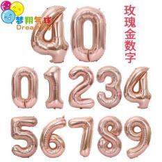 Bóng nhôm số 123456789 (Cao 1m)