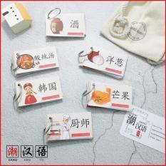 Flashcard tiếng Trung vui