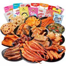 Tổng hợp đồ ăn vặt Trung Quốc siêu ngon – gói – cá cay, sản phẩm đang được săn đón, chất lượng đảm bảo và cam kết hàng đúng mô tả