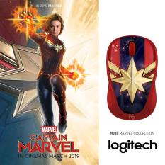Chuột không dây Logitech M238 Captain Marvel – Marvel Collection