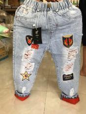 quần jean logo 26 bé trai 15-22 kg