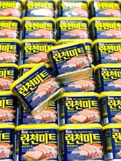 [Rẻ Kịch Sàn Date 10/2023] Thịt Ham Hàn Quốc Luncheon Meat 340 Gram