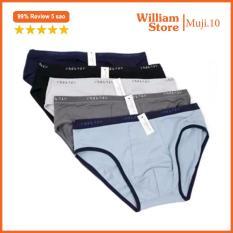 Bộ 10 quần lót nam xuất Nhật cực chất – Combo 10 quần sịp nam tam giác, thông hơi thoáng mát – William's Store