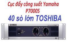 CỤC ĐẨY CÔNG SUẤT yamaha P7000s 40 SÒ LỚN