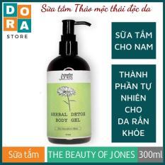 Sữa tắm cho nam Herbal Detox Body Gel 300ml