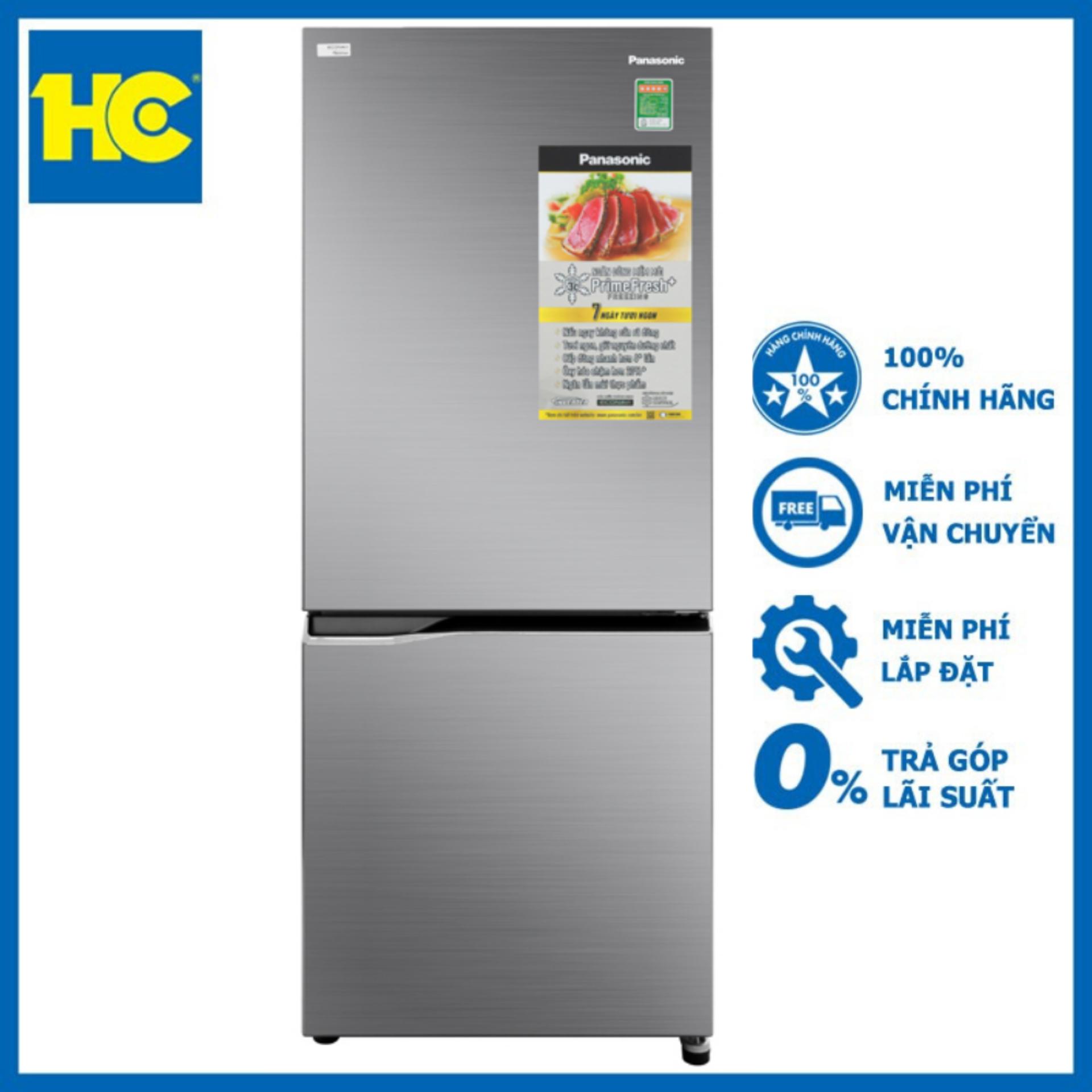 Tủ lạnh Panasonic Inverter 255 lít NR-BV280QSVN bạc – Miễn phí vận chuyển & lắp đặt – Bảo hành chính hãng