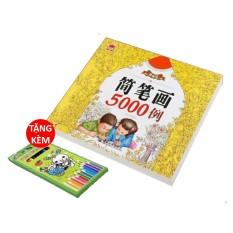 Bộ tô màu 5000 hình cho bé tặng kèm 12 hộp màu
