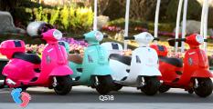 Xe máy điện Vespa cho bé BABY PLAZA Q518