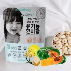 Bánh ăn dặm Organic cho bé – Bánh gạo lứt hữu cơ nhập khẩu Hàn Quốc Bebedang – Phô mai bí đỏ hình ống
