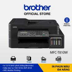 Máy in phun màu đa năng (có Fax) Brother MFC-T810W
