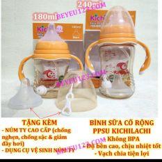 Bình sữa ppsu Kichilachi 180ml/240ml Cổ rộng nội địa Nhật [tặng kèm núm ti, taycầm và ống chống sặc]