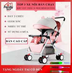 Xe đẩy em bé 2 chiều bản cao cấp hai tư thế nằm ngồi, bánh xe có giảm sóc, khóa chốt tuyệt đối an toàn cho bé siêu nhẹ có thể gấp- BẢO HÀNH 2 NĂM, LỖI ĐỔI MỚI 1-1 TRONG 7 NGÀY NẾU CÓ LỖI