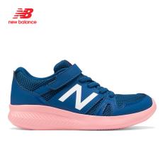 NEW BALANCE Giày Thể Thao Trẻ Em K570 YT570PC