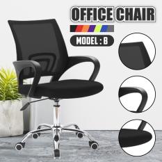 BG – Ghế lưới chân xoay văn phòng – Mẫu B1(Đen) RẺ VÔ ĐỊCH