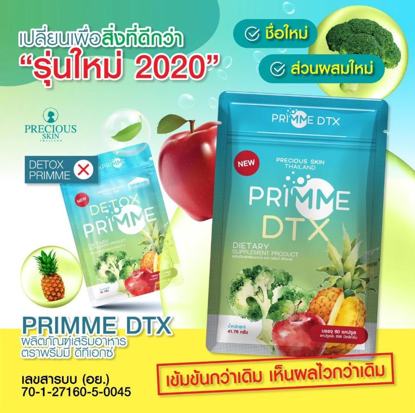 Trà trái cây giảm cân Primme detox thái lan đẹp da mẫu mới
