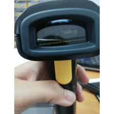 Máy quét mã vạch Antech AS1250