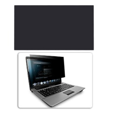 10 inch 16:9 Privacy-protecting Filter Anti-peeping Screens Protective Film black – intl