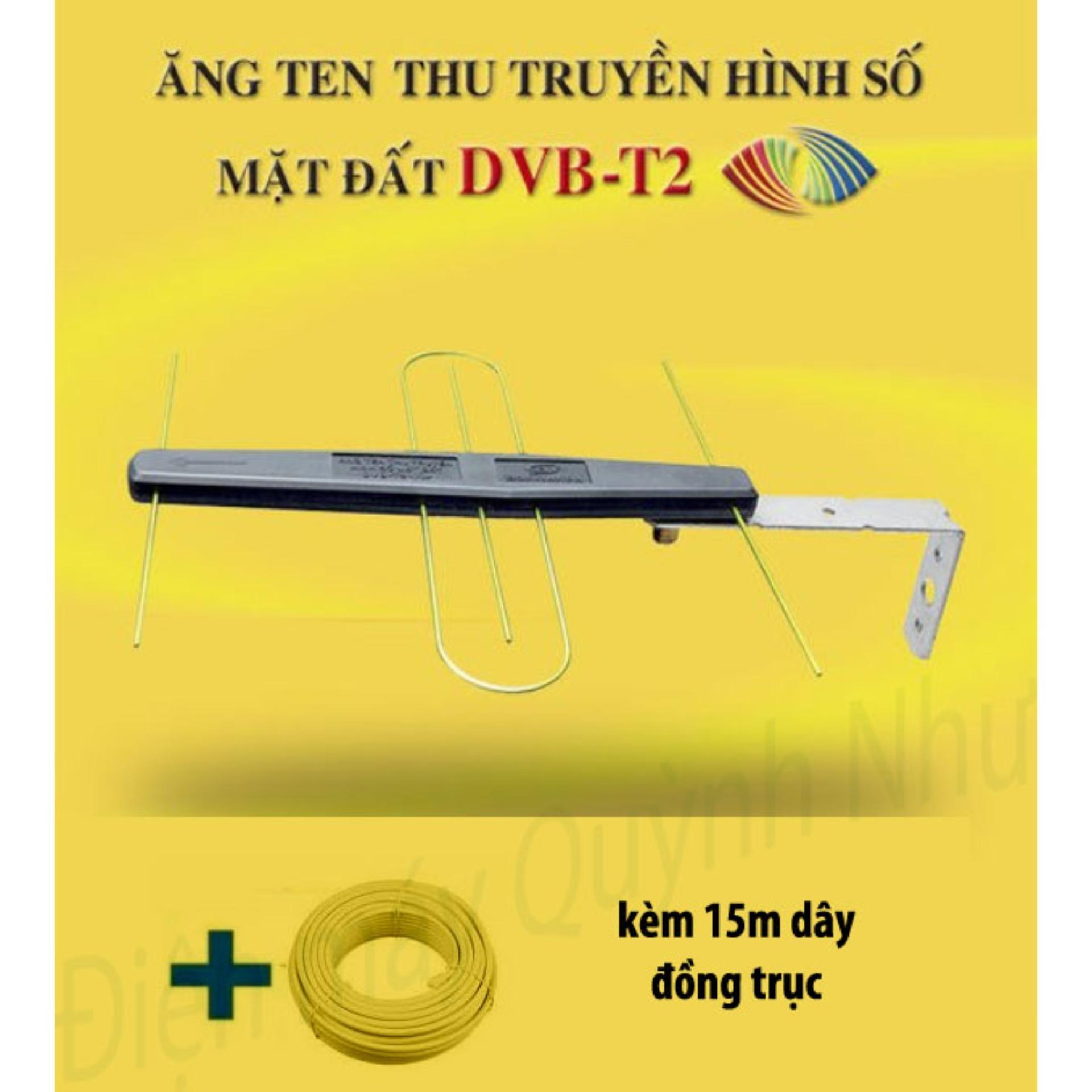 Anten khuếch đại cho đầu thu DVB T2 + 15m cáp đồng trục đúc sẵn đầu jack kết nối