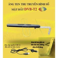 Anten khuếch đại cho tivi có DVB T2 hoặc đầu thu DVB T2 + tặng dây cấp nguồn 5V