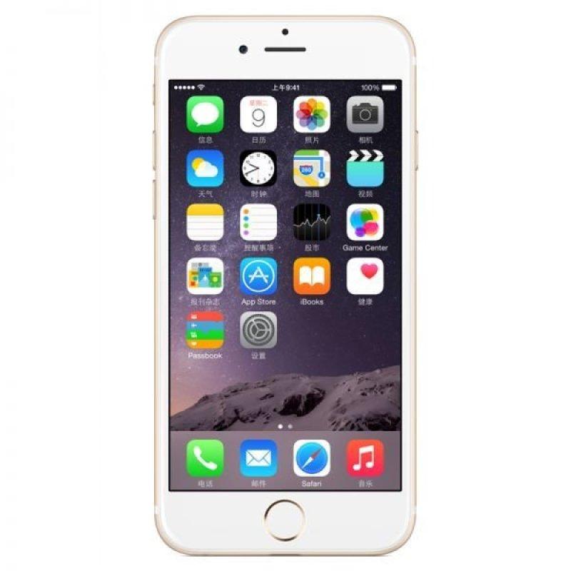 Apple iPhone 6 128GB (Vàng) - Hàng nhập khẩu