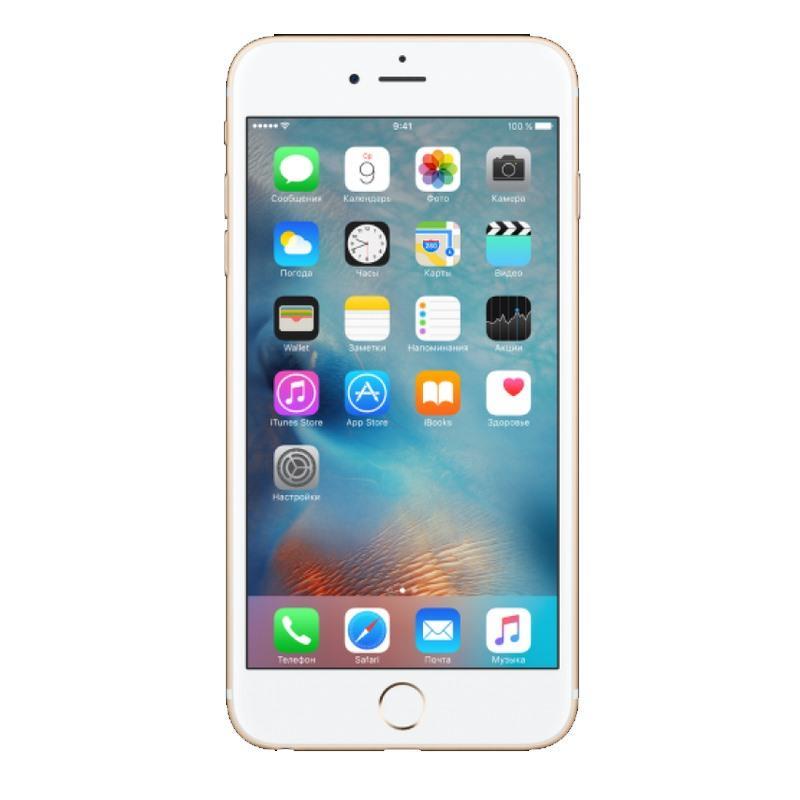 iPhone 6 32GB (2017) - Hãng Phân phối chính thức