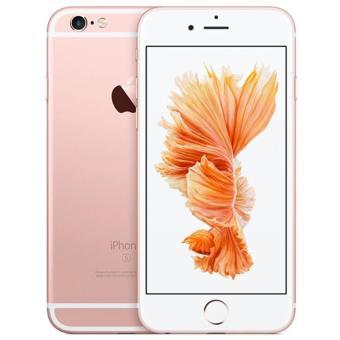 Apple iPhone 6S Plus 64GB (Vàng hồng) - Hàng nhập khẩu