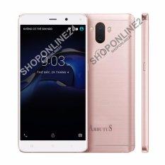 Nên mua Arbutus Max 7S 16G (Hồng) – Hàng Nhập Khẩu ở DigiPhone