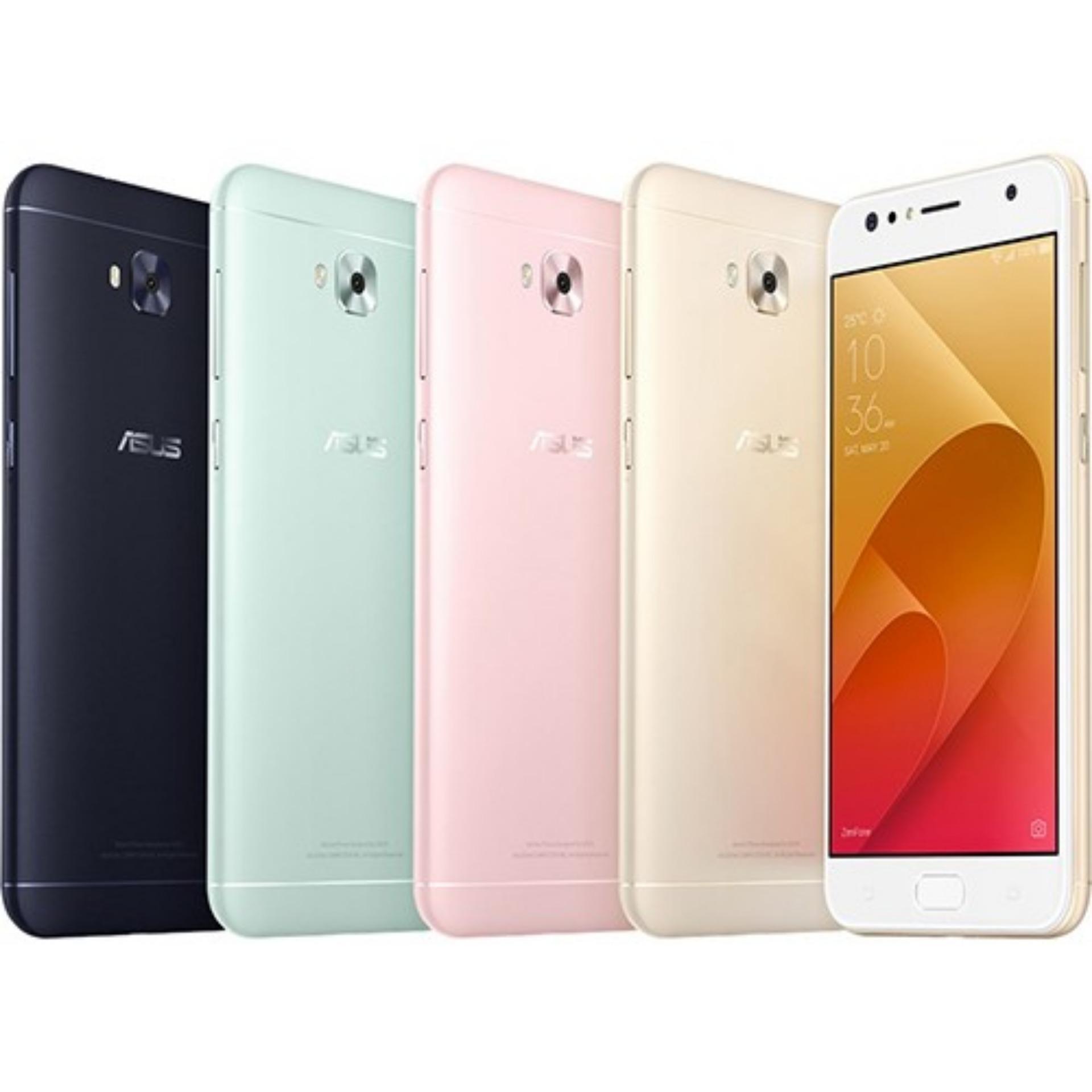 Asus ZenFone 4 Selfie ZD553KL 64GB 4GB RAM 2 SIM (Vàng) – Hãng phân phối chính thức