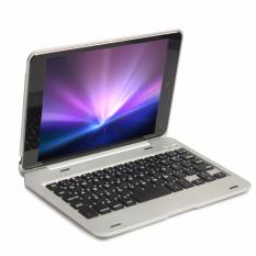 Bàn Phím Bluetooth keyboard ipad Mini 123 kiêm ốp lưng PKCB-MN3