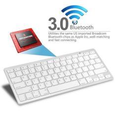Bàn phím không dây bluetooth cho Iphone, Ipad, Samsung, Smartphone (Trắng)