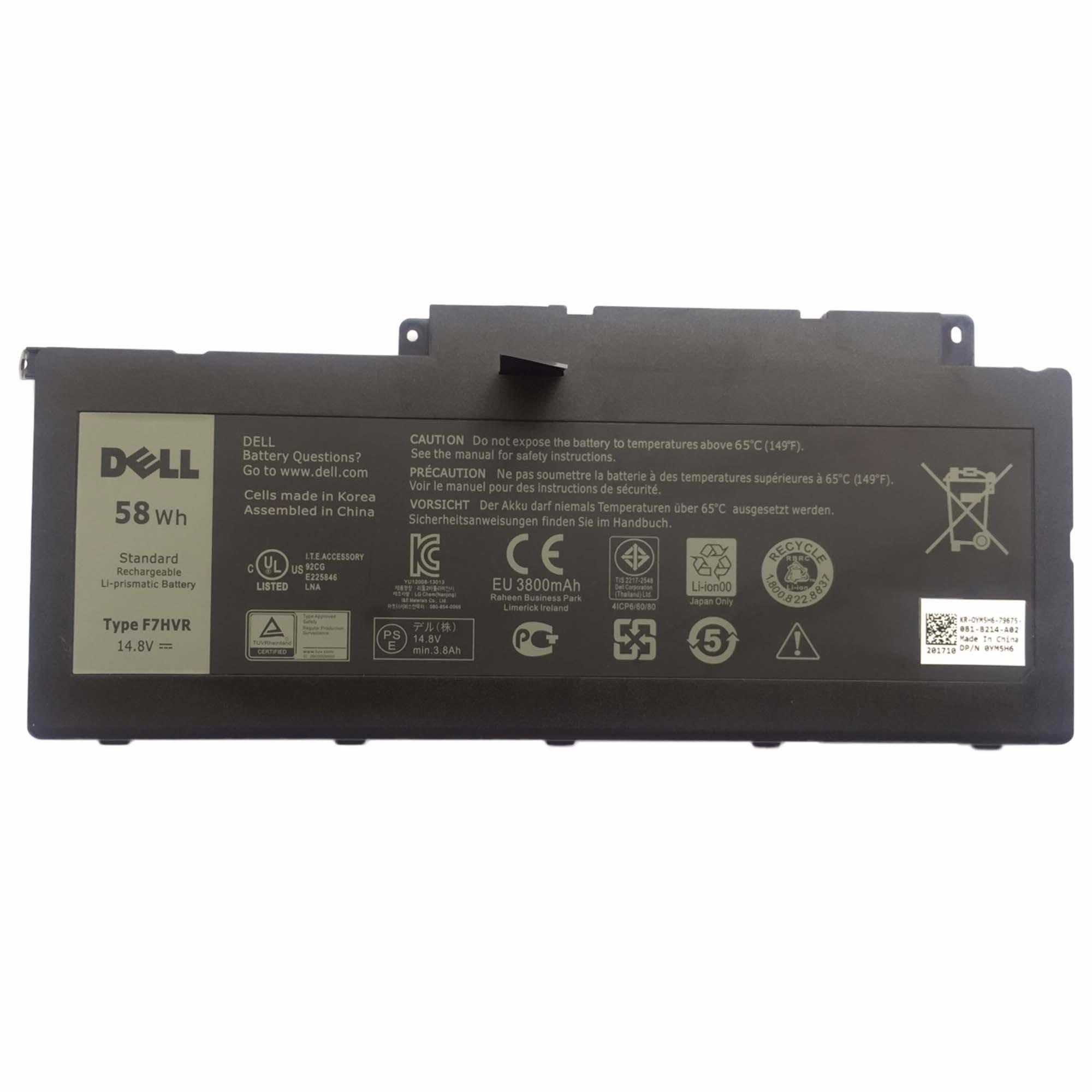 Battery (Pin) Dell Inspiron 17 7737 15 7537 G4YJM 062VNH T2T3J F7HVR 58Wh- Hàng nhập khẩu