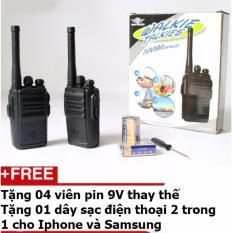 Bộ 2 chiếc bộ đàm 1 kênh tần số loại 100m + Tặng 4 viên pin 9V + Tặng 1 dây sạc điện thoại 2 trong 1