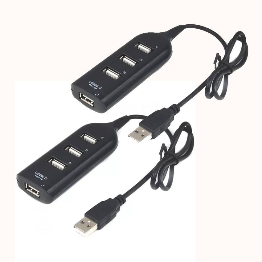 Giá Khuyến Mại Bộ 2 Hub USB hình ổ điện 1 ra 4
