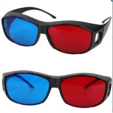 Bộ 2 kính xem phim 3D CT24h