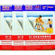 Bộ 3 xấp giấy ảnh RC kháng nước Minota -KIm Mai 260g 1 mặt bóng (glossy) A4 20 tờ/xấp(Trắng)