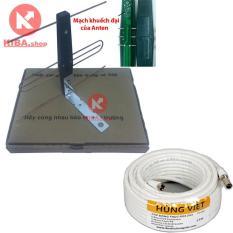 Bộ Anten có mạch khuếch đại Dunals kèm 15M dây cáp Hùng Việt