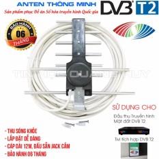 Bộ Anten DVB T2 thông minh + 12m dây cáp + rắc nối