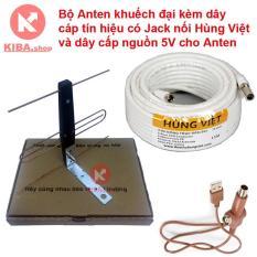 Bộ Anten khuếch đại DUNALS + 15M dây cáp Hùng Việt + dây cấp nguồn 5V cho Anten