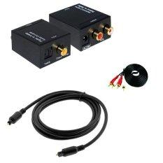 Bộ chuyển Quang to Audio + 1 Cáp quang Optical Digital 1.5m + 1 Dây AV 2-2 loại 2m
