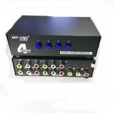 Bộ gộp AV 4 vào 1 ra cao cấp MT-Viki